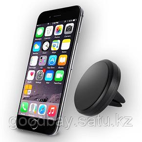 Автомобильный держатель для смартфона Magnetic Air Vent Holder (магнитный), фото 2