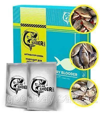 Приманка Dry Blooder (Драй Блудер), фото 2