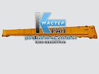Основание стрелы КС-45717.62.520-01