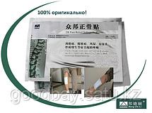 Китайский пластырь для суставов ZB Pain Relief, фото 3