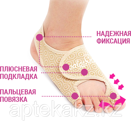 Носочки Вальгосокс от косточки на ноге, фото 2