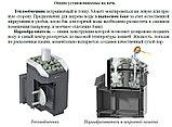 Уралочка 36 с внутренней каменкой. (2012) г . Ермак., фото 2