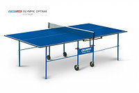 Теннисный стол Olympic Optima с сеткой 6023-2
