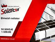 Радиатор биметаллический 500-80