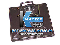 Подпятник под опору КС-45721