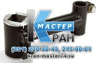 Опора выносная на КС-35719 КЛИНЦЫ  КС-35719-3-31.31.500