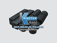 Комплект плит скольжения на КС-45717  «Автокран» КС-45717, КС-54711 «Ивановец» (гнутая стрела)