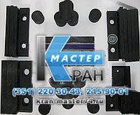 Комплект плит скольжения на КС-35719 «КЛИНЦЫ»