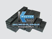 Комплект плит скольжения на КС-55713 «КЛИНЦЫ»
