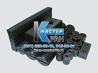 Комплект плит скольжения КС-55729 КС-55729 стрела «Газпром-кран»
