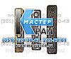 Комплект плит скольжения МКАТ-25 «Ульяновец» до 2007 года выпуска