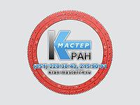 ОПУ 1304 для автокранов КС-3579 «Машека» КС-3579.17.100 (36 отв.) производство ОАО «Автокран»