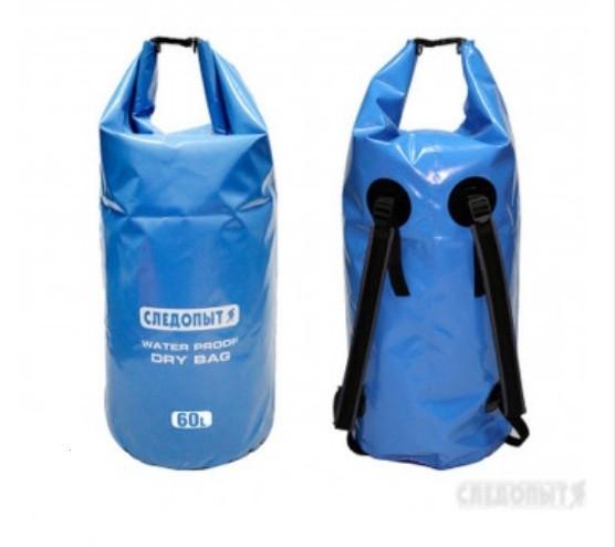 Гермомешок СЛЕДОПЫТ - Dry Bag 60л
