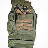 Рюкзак походный на 70 литров, прочный материал, доставка
