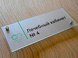 Табличка из акрила,оракала заказать в Алматы, фото 4