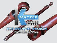 Гидроцилиндр выдвижения выносных опор (КС-4572А, КС-4573) КС-4572А.31.300(80х55х1265)