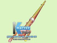 Гидроцилиндр выдвижения верхней секции стрелы КС-55715.63.900-3-01(2-01;1-01) (КС-4572А.63.900-2-01А)