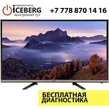 Ремонт телевизоров Haier