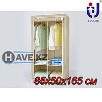 Тканевый, напольный гардеробный шкаф, Youlite-0702, размер 85x50x165 см