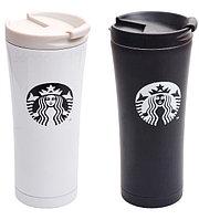 Термокружка Starbucks 0,5л