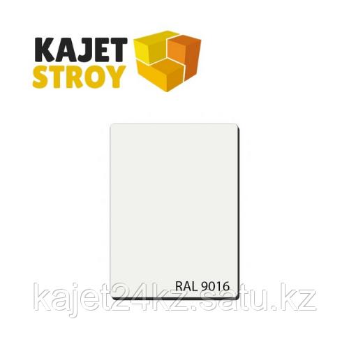 Порошковая краска BPC RAL 9016