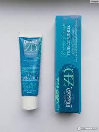 Гиалурол ZD Hydro-Filler Гель Ультрафиллер для лица, 50 мл