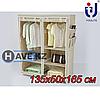 Тканевый напольный гардеробный шкаф, Youlite-0704, размер 135x50x165 см