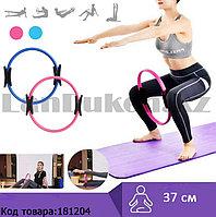 Тренажер-кольцо для пилатеса фитнес круг для йоги диаметр 37 см Sunlin Sports 1118 в ассортименте