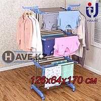 Напольная сушилка для белья, Youlite-0402B, размер 75х64х170 см, фото 1