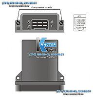 Задатчик импульсов тока ЗИ12-02 (12В), ЗИ24-02 (24В) дляотопительной установки О30-0010-20.В4 (12В, 24В)