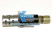 Свеча СР65А для для отопительной установки автокрана О30-0010-20.В4