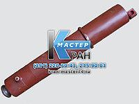 Гидроцилиндр вывешивания крана КС-5576А,(Б,К) Ц-125.067.00.000