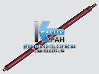 Гидроцилиндр выдвижения опор КС-5576А(Б), КС-6478, КС-6476 КС-5476.104.03.000 (80х55х1770)