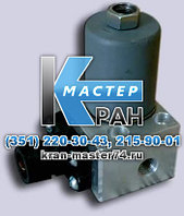 Электропневмовентиль ПР 2-3 ПР2-3 (12В); (24В)