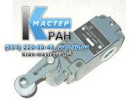 Выключатели концевые ВП 15.211; ВП 15К21А231-54У2.3
