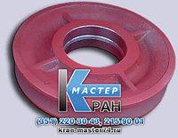 Блок полиспаста 345х150 сталь  для автокрана Ивановец КС-3577 КС-3577.63.271-2