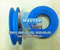 Блок 340х125 полиамид (Ульяновец)  для автокрана Ульяновец МКТ25 1044.50.00.43