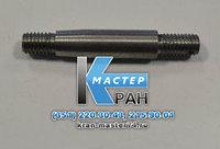 Палец КП 377-220-003 крана РДК-25