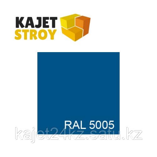 Порошковая краска BPC RAL 5005
