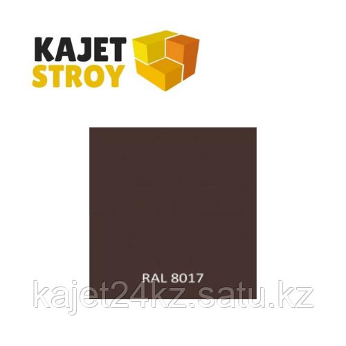 Порошковая краска BPC RAL 8017
