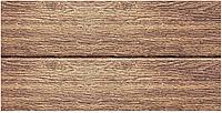 Фасадная Панель  - Дерево 2 доски Орех