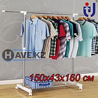 Напольная вешалка для одежды, Youlite-0319, размер 150х43х160 см