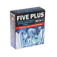 """Таблетки для посудомоечных машин """"Five Plus"""", 30 шт"""