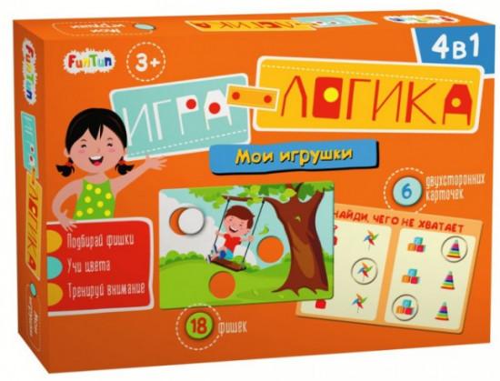 Игра-логика: Мои игрушки