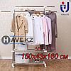 Напольная стойка для одежды, Youlite-0327A, размер 150х43х160 см