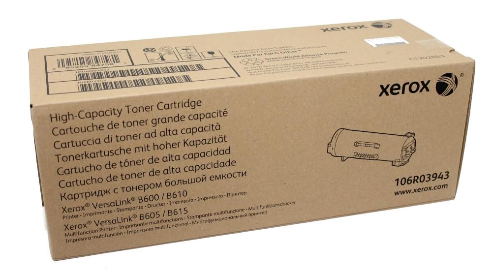 Картридж оригинал 106R03943 для Моделей Xerox VersaLink B600DN/610DN / B605S/605X/605XL/615X/615XL