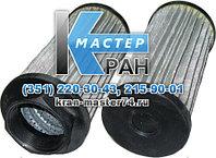 Фильтроэлемент STP1004SG1M250P01