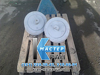 Блок портала неподвижный 250 720.115-74.13.0.004 крана РДК-25