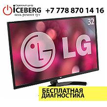 Ремонт телевизоров и мониторов LG