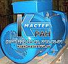 Генератор (дизель-генератор) 70 kVA (60кВт) DGC 13/15-100B/4 на кран РДК-25